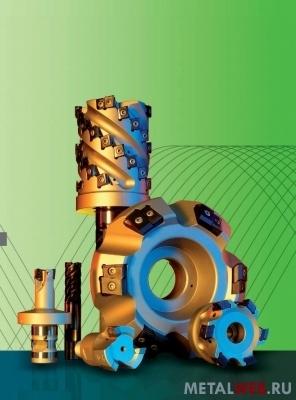Неликвиды металлорежущего инструмента с заводов оснастка технологическая для фрезерного станка